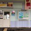 やっぱり今日もひきこもる私(432)東京のひきこもり、北海道へ向かう<19>「地方のひきこもりならではのしんどさ」に答えがない理由
