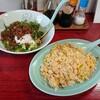 【アスター】汁なし担担麺と炒飯のセットは珍しい(安佐南区長束)