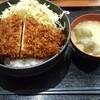 高円寺【あげもんや】ソースカツ丼 ¥860