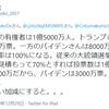 元日社説を読む(2) ~毎日社説~