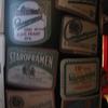 Staropramen(スタロプラメン)プラハ最大ビール工場見学ツアー   [UA-101945528-1]