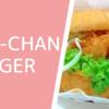 ケンちゃんバーガー(KEN-CHAN BURGER)のデリバリー。マレーシアで人気のカレー屋からバーガー屋が新規オープン!