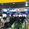 2018JGC修行2回目3回目はOKA-SINならぬOKA-SGNトライと福岡牡蠣小屋ツアー