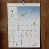 カレンダーと北欧製フック