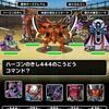 level.474【ウェイト120】第111回闘技場ランキングバトル4日目