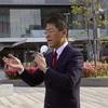 堺市議会議員を辞職しました。そして「チーム堺 -SAKAI-」を立ち上げます。