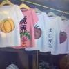 リンゴとかトマトとかカボチャとか 【マジカルハロウィン7 + α】