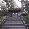 戸定邸(千葉県松戸市)を訪ねて