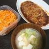 ミートローフ風、人参ツナ炒め、味噌汁