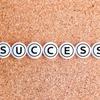 成功者の共通点 ~ 成功とは自分で決めるもの ~