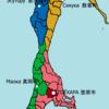 南樺太と北千島は放棄したがソ連にくれてやったわけではない