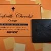 チョコレート/ROYCE