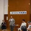 第2回目の「まちかど市長室」が開催されます。