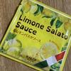 【KALDIカルディコーヒー】の塩レモンパスタソースは相変わらず美味。グリューワインも初体験。