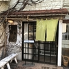 【GW旅行におすすめのカフェ】札幌・円山公園にある隠れ家的カフェに行ってみた!