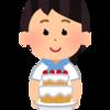 料理好きの子供なら夏休みはお料理教室へ〜関東編〜