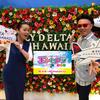 第52回『エトラジっ!!』デルタ航空でハワイっ!!新婚さんいらっしゃい観覧っ!!EtcRadio7/16版