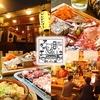 【オススメ5店】那覇(沖縄)にあるもつ焼きが人気のお店