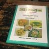 バンコクでおすすめの料理店!イムチャンコスパ最高!
