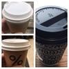 【コーヒー雑記】紙カップに付いてくるカップスリーブの話