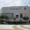【タンピネス1】シンガポール/タンピネス
