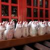 「平和の森公園の草地広場を守ってください」寳樹稲荷社 (東京都中野区の新井天神北野神社境内、旧中野刑務所を守っていた神社)