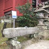小網代のカンカン石さまに込められた 漁師たちの願い(三浦市)