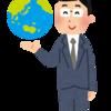 中国語を学ぶためには本土留学か台湾留学か?