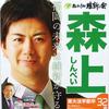 urokuzu-chan: MAEDA Takahiroさんのツイート:...