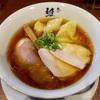 目黒「 麺や 維新 」比内地鶏と名古屋コーチンをふんだんに使った贅沢醤油ラーメン!(ラーメン137杯目)