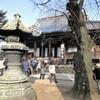 上野・寛永寺の特別参拝と韻松亭での昼食