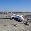 日本へ一時帰国する際の航空券の探し方