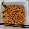 カップラーメンを食べる…「175°DENO 汁なし担担麺」は辛い!麺やたらうまい!