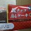 神戸屋  板チョコ蒸しケーキ 食べてみました