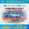 年商3,000万円~1億円の在宅事業を作りませんか!?
