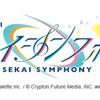 ゲーム「プロジェクトセカイ」のオーケストラコンサート「セカイシンフォニー」が開催決定。演奏は東京フィルハーモニー交響楽団、指揮は栗田博文さん