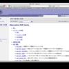 Mac OS X LionにPHPのAPC(Alternative PHP Cache)をインストールする方法