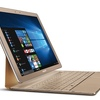 サムスン 有機ELディスプレイ搭載の12型Windowsタブレット「Galaxy TabPro S」を発表 スペックまとめ