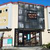 焼肉と料理 シルクロード / 札幌市中央区北11条西14丁目 シルクロードビル 1F