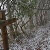冬至の梶ヶ森遊山 頂の宴