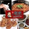 【オススメ5店】栄キタ錦/伏見丸の内/泉/東桜/新栄(愛知)にある刀削麺が人気のお店