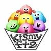 Kis-My-Ft2 2016 コンサートツアー ISCREAMの感想をぬるっと書いてみたよ