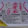 160g 炭水化物48.8g タニタ食堂の金芽米ご飯