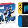 買うしかねえ❗Nintendo Switchに『Nintendo Switch:フォートナイトSpecialセット』が爆誕❗