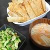 棒餃子、きゅうり塩昆布、味噌汁