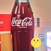 コカ・コーラ ボトラーズジャパン多摩工場へ行ってきました 親子で工場見学