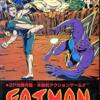 意外と安く買える FATMAN(ファットマン)のゲーム逆プレミアソフトランキング