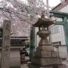 初めての東照宮は「名古屋東照宮」
