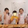 我楽田工房で夏の子どもパン教室