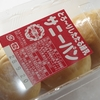 博多のパン屋「シロヤベーカリー」